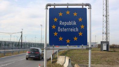 صورة النمسا تأخذ حذرها من احتمال تدفق مهاجرين من اليونان وإيطاليا