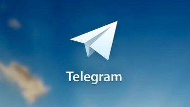 تليغرام يغلق قنوات مرتبطة بالإرهاب بعد طلب وزارة الإتصالات الأندونيسية