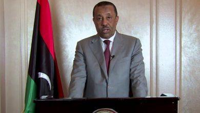 صورة الحكومة الليبية المؤقتة تمنع دخول حاملي الجنسية الأميركية