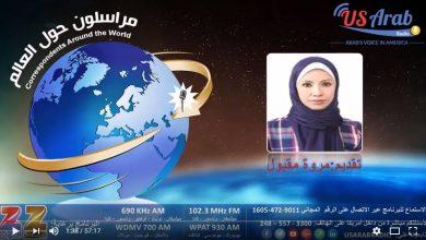 صورة مشكلة إطلاق النار في أميركا، السياحة في الإمارات، الاقتصاد السعودي، محاربة مصر للإرهاب