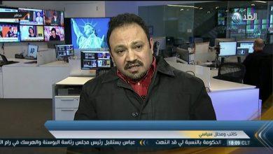 """صورة راديو """"صوت العرب من أميركا"""" يستعرض قصة نجاح المهاجر المصري حاتم الجمسي"""