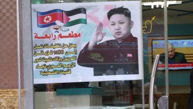 صورة صاحب مطعم بغزة يقدم تخفيض 80% لمواطني كوريا الشمالية