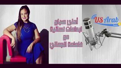 """صورة راديو """"صوت العرب من أميركا"""" يعرض معلومات عن أقوى 20 امرأة عربية"""