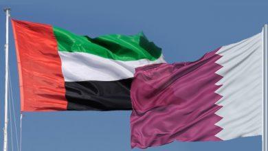 الخلافات بين الإمارات وقطر تبلغ ذروتها