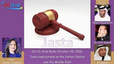 """صورة راديو """"صوت العرب من أميركا"""" يناقش أثار قانون جاستا على الولايات المتحدة والشرق الأوسط"""