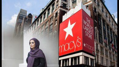 """صورة """" الحشمة """" هو منتج Macys الجديد لملابس المحجبات"""
