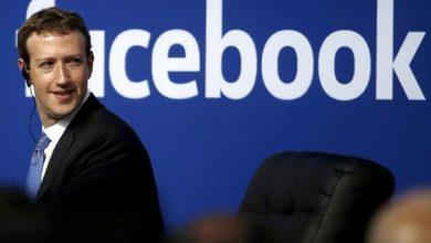 صورة الكونجرس الأمريكي يستدعي مؤسس فيسبوك للشهادة
