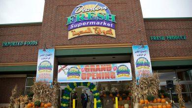 أسواق المدينة Dearborn Fresh Supermarket