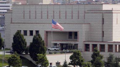صورة بسبب تهديدات أمنية …السفارة الأميركية في تركيا تغلق أبوابها الاثنين