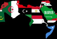 صورة يجب على العرب قطع العلاقات مع إسرائيل حتى تعترف بفلسطين