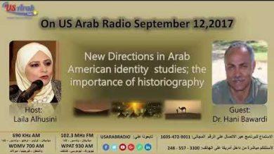 """صورة ضيف برنامج """" سوا علي الهوا"""" د. هاني البواردي يقول أنا مهتم بتدوين تاريخ العرب في أمريكا منذ مجيئهم إليها في منتصف القرن 19"""