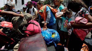 """ترامب يأمر بوقف سياسة """"الاعتقال والإفراج"""" للمهاجرين غير الشرعيين"""