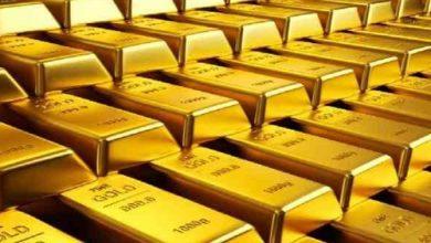 صورة ارتفاع الطلب على الذهب خلال هذا العام 1%