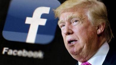 هل ساعد فيس بوك الرئيس ترامب للوصول الى البيت الأبيض؟