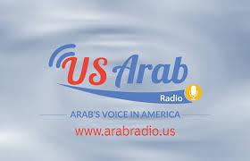 """صورة كيف تحمي نفسك من خطورة المواد الأفيونية؟ !….. خليل هاشم يحمل لك الجواب حصريًا من """"راديو صوت العرب من أمريكا"""""""