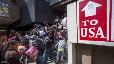 صورة 57 ألف مهاجر يواجهون خطر الترحيل من الولايات المتحدة في 2020