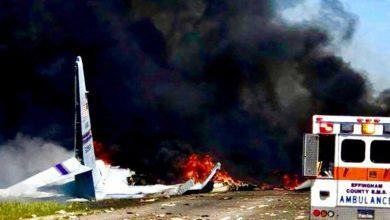 نهاية مأساوية طائرة عسكرية أمريكية .. تحطمت في آخر رحلة لها