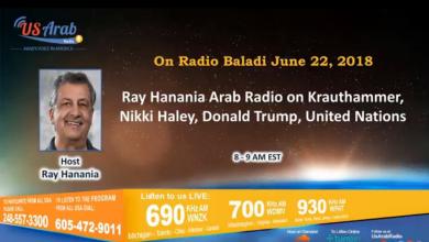 صورة راي حنانيا وليلى الحسيني يناقشان على راديو بلدي أهم موضوعات الساعة