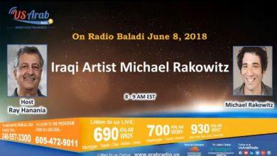صورة الفنان مايكل راكويتز في لقاء حصري على راديو صوت العرب من أمريكا