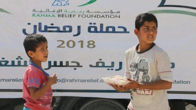 """تبرع من أجل الإنسانية- معًا لدعم حملة منظمة """"رحمة"""" لإغاثة النازحين السوريين"""