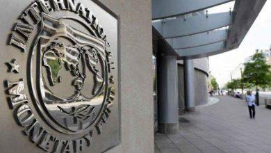 صندوق النقد الدولي يحذر الجزائر من ارتفاع نسبة التضخم