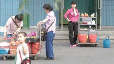 اقتصاد كوريا الشمالية يتراجع للأسوأ بسبب العقوبات الدولية