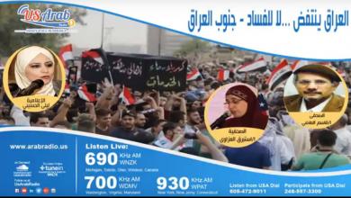 العراق ينتفض- هل تنتهي الاحتجاجات بزوال أسبابها أم أن الأسوأ لم يأت بعد؟