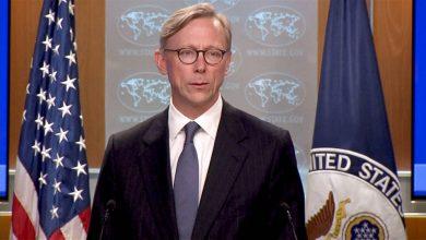صورة الولايات المتحدة تضع عددا من الشروط لإيران للعودة للاتفاق النووي