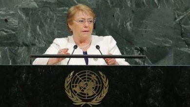 صورة رئيسة تشيلي السابقة رئيسا لمفوضية حقوق الإنسان بالأمم المتحدة