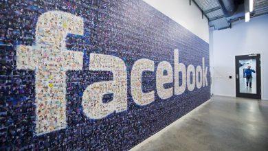 صورة فيسبوك : حذف حسابات قيادات عسكرية من ميانمار لمنع نشر الكراهية