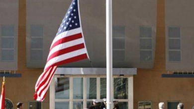 صورة الولايات المتحدة تغلق قنصليتها في البصرة بسبب تهديدات أمنية