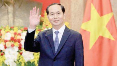 وفاة رئيس فيتنام عن عمر يناهز 61 عاما بسبب فيروس خبيث