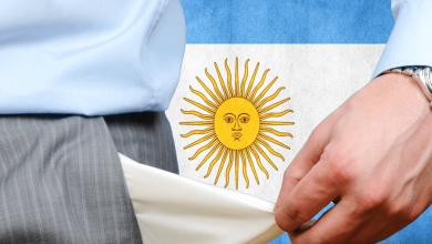صورة إجراءات تقشفية في الأرجنتين لمواجهة إنهيار العملة منها إلغاء نصف الوزارات