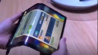 صورة شركة صينية تستعد لإصدار أول هاتف قابل للطي في العالم