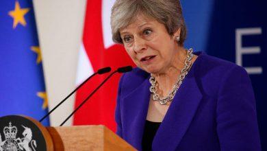 صورة بريطانيا : حكومة تيريزا ماي تواجه أزمة شديدة بعد استقالة أربعة وزراء