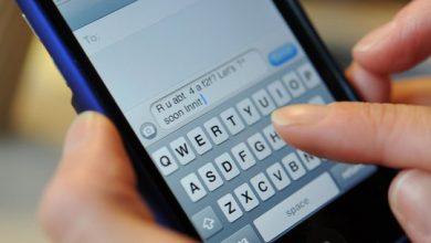 صورة ولاية كاليفورنيا تدرس فرض ضريبة على الرسائل النصية من العام القادم