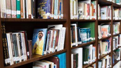 صورة الإعلان عن القائمة الطويلة في فرع الترجمة لجائزة الشيخ زايد للكتاب
