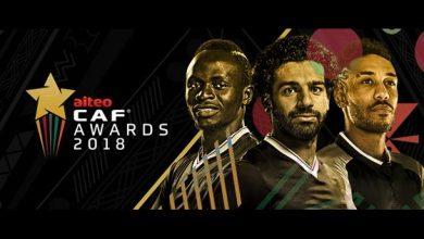 """صورة """"صلاح"""" و """"أوباميانج"""" و""""مانيه"""" .. يتنافسون على جائزة """" الكاف """" لأفضل لاعب أفريقي في 2018"""