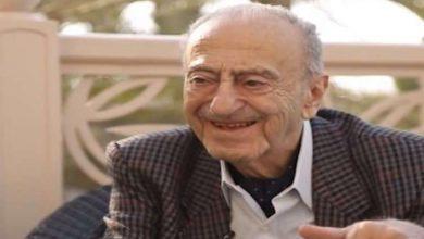"""صورة وفاة """"أبوالسينما اللبنانية """" .. المخرج الكبير """" جورج نصر"""""""