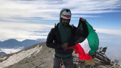 صورة أول كويتي يتسلق أعلى قمة بركانية في أميركا الشمالية بارتفاع 5636 متراً