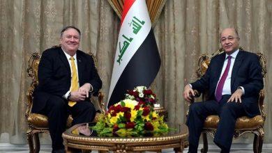 صورة بومبيو خلال لقائه بالرئيس العراقي يؤكد على سيادة العراق .. ودعم الولايات المتحدة