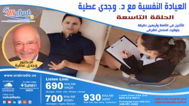 صورة التقاليد العربية في المهجر.. كيف يكون الأب والأم قدوة لأبنائهم؟