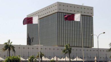 صورة مصرف قطر المركزي يسجل هبوطًا حادًا في الودائع المالية