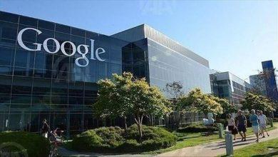 صورة الاتحاد الأوروبي يفرض على جوجل غرامة قدرها 1.7 مليار دولار