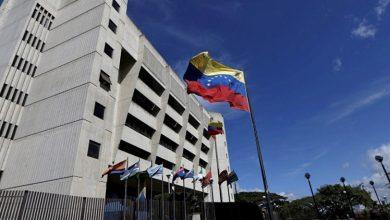 صورة فنزويلا تتهم كندا بالانضمام لمغامرة ترامب العسكرية