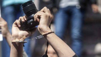 4364 حالة انتهاك بحق الصحافة والصحفيين في اليمن خلال 2018