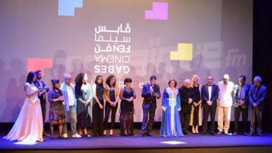 """مهرجان """"سينما فن"""" يجمع نجوم السينما العربية من أجل دعم أفلامها"""