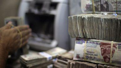 مصر: تستهدف خفض عجز موازنة 2019 / 2020 إلى 7.2% من الناتج المحلي