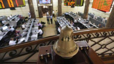 صورة طرح حصة من أسهم بنك القاهرة في البورصة المصرية نهاية 2019