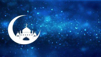 صورة الاثنين أول رمضان في معظم الدول العربية والإسلامية